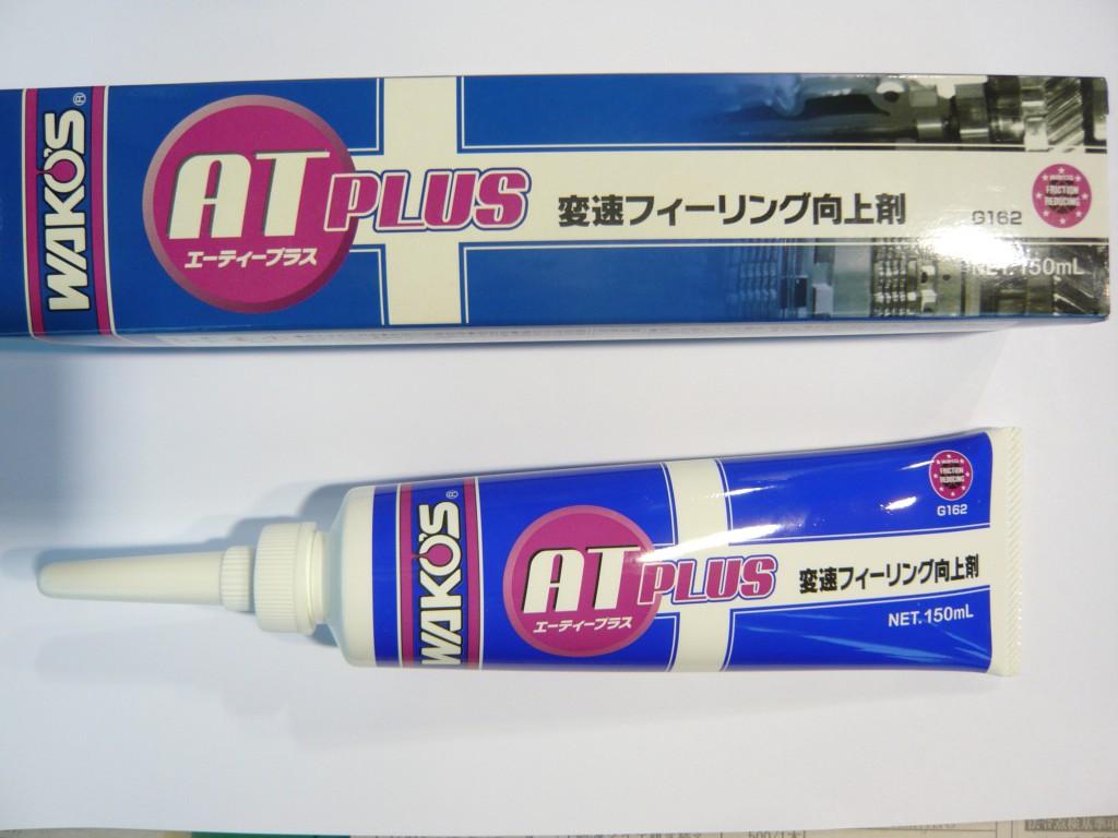 WAKO'S ATプラス G162