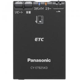 Panasonic アンテナ分離型 ETC車載器 CY-ET925KD  ブラック